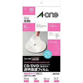 エーワン A-one CD/DVDラベル 透明保護フィルム 透明 29140 [10シート /2面 /光沢]【aoneC2009】