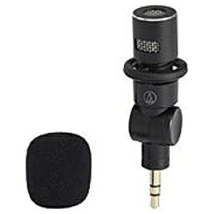 オーディオテクニカ audio-technica ICレコーダー用マイク(モノラル) AT9912