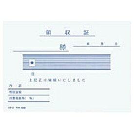 コクヨ KOKUYO 領収証 B7ヨコ型 ヨコ書き 一色刷り 100枚入り ウケ-1048