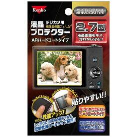 ケンコー・トキナー KenkoTokina 液晶保護フィルム(2.7インチ専用/ハードコートタイプ) K-852156[K852156]