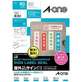 エーワン A-one インクジェットプリンタ用 手作りサインラベル ホワイト 31087 [A4 /4シート /20面 /光沢][耐水 防水][aone_okugai]