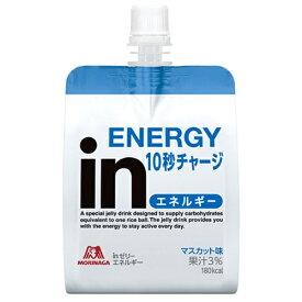 森永製菓 MORINAGA inゼリー エネルギー【マスカット風味/180g】28MM84200【rb_pcp】