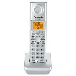 パナソニック Panasonic コードレス増設子機 KX-FKN526-S(シルバー)[KXFKN526S] panasonic