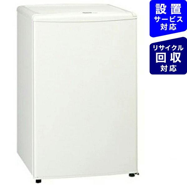 【標準設置費込み】 パナソニック NR-A80W-W 1ドア冷蔵庫 (75L) NR-A80W-W オフホワイト[NRA80WW]