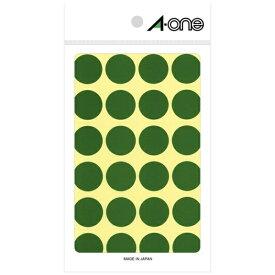 エーワン A-one カラーラベル 緑 07043 [はがき /14シート /24面 /光沢]【aoneC2009】