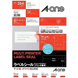 エーワン A-one ラベルシール プリンタ兼用 ホワイト 72212 [A4 /22シート /12面 /マット]【aoneC2009】