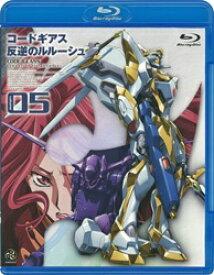 バンダイビジュアル BANDAI VISUAL コードギアス 反逆のルルーシュ VOLUME05 【ブルーレイソフト】