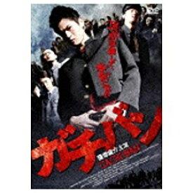 アメイジングDC Amazing D.C. ガチバン 【DVD】