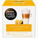 ネスレ日本 Nestle ドルチェグスト専用カプセル 「ラッテマキアート」(8杯分) LAM16001[LAM16001]