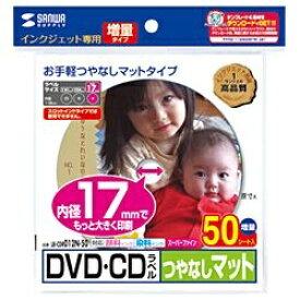 サンワサプライ SANWA SUPPLY DVD/CDラベル インクジェット LB-CDR012N50 [50シート /1面 /マット][LBCDR012N50]