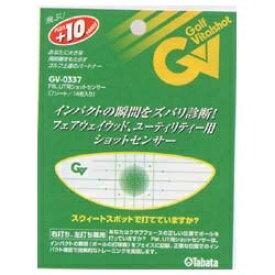 タバタ Tabata FW.UT用ショットセンサー GV-0337