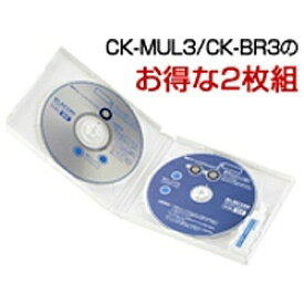 エレコム ELECOM マルチレンズクリーナー・ブルーレイパック (湿式タイプ) CK-BRP[CKBRP]