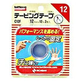 ニチバン NICHIBAN バトルウィン テーピングテープCタイプ/非伸縮(12mm×12m)CH-12F【2巻入り】