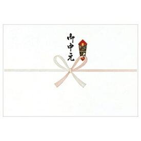 ササガワ SASAGAWA のし紙 みの判 御中元入 (みの判・100枚) 祝 京 2-903[2903]【wtcomo】