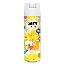 エステー S.T トイレの消臭力スプレー グレープフルーツ(330ml)〔消臭剤・芳香剤〕【wtnup】