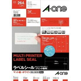 エーワン A-one ラベルシール プリンタ兼用 ホワイト 72312 [A4 /22シート /12面 /マット]【rb_mmme】