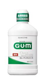 サンスター SUNSTAR G・U・M(ガム) デンタルリンス [レギュラータイプ] 500ml【rb_pcp】