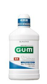 サンスター SUNSTAR G・U・M(ガム) デンタルリンス [ノンアルコールタイプ] 500ml【rb_pcp】