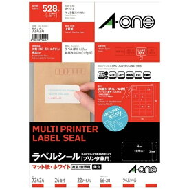 エーワン A-one ラベルシール プリンタ兼用 ホワイト 72424 [A4 /22シート /24面 /マット]【aoneC2009】
