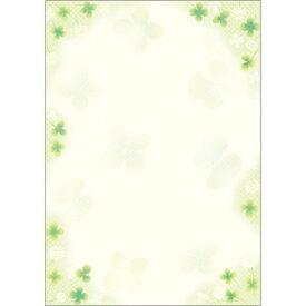 ササガワ SASAGAWA 和ごころ 白つめ草 (A4サイズ・100枚) 4-1916[41916]【wtcomo】