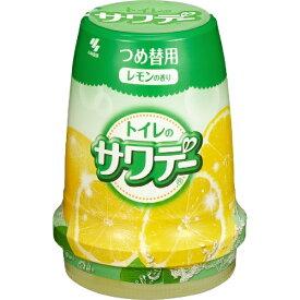 小林製薬 Kobayashi サワデー つめかえ用 レモンの香り (140g)【wtnup】