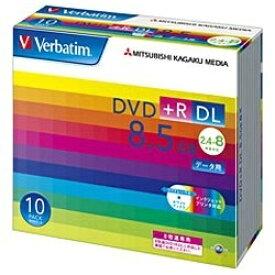 Verbatim バーベイタム DTR85HP10V1 データ用DVD+R ホワイト [10枚 /8.5GB /インクジェットプリンター対応]