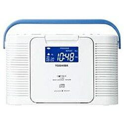 【送料無料】 東芝 TOSHIBA 【ワイドFM対応】 防水 CDラジオ(ラジオ+CD(ホワイト)TY-CDB5[TYCDB5]