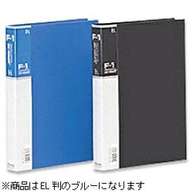 チクマ Chikuma プリントアルバム F-1(EL判・40枚収納/ブルー)[F1EL10イリアオ]