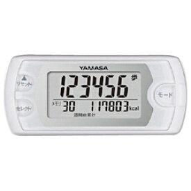山佐時計計器 YAMASA EX-500-W 歩数計 ポケット万歩 ピュアホワイト [装着フリー][EX500W]