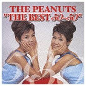 """キングレコード KING RECORDS ザ・ピーナッツ/THE PEANUTS """"THE BEST 50-50"""" 【CD】"""