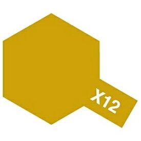 タミヤ TAMIYA タミヤカラー アクリルミニ X-12 ゴールドリーフ【rb_pcp】
