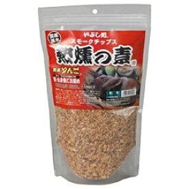 新富士バーナー Shinfuji Burner SOTO スモークチップス熱燻の素 熟成りんご ST-1312