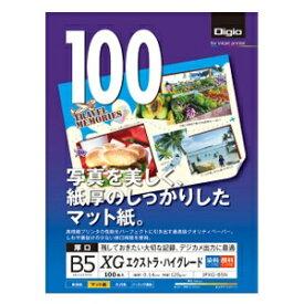 ナカバヤシ Nakabayashi Digio カラーインクジェット用紙[エクストラ・ハイグレード](B5・100枚) JPXG-B5N[JPXGB5N]