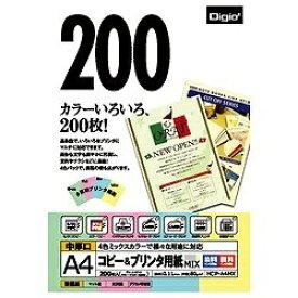ナカバヤシ Nakabayashi コピー&プリンタ用紙 カラーミックス (A4サイズ・200枚) HCP-A4MX[HCPA4MX]
