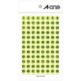 エーワン A-one 数字シール 特殊ラベル 蛍光緑 08084 [4シート /100面 /マット]【rb_mmmg】