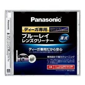 パナソニック Panasonic RP-CL720A-K RP-CL720A-K レンズクリーナー [BD /湿式][RPCL720AK] panasonic