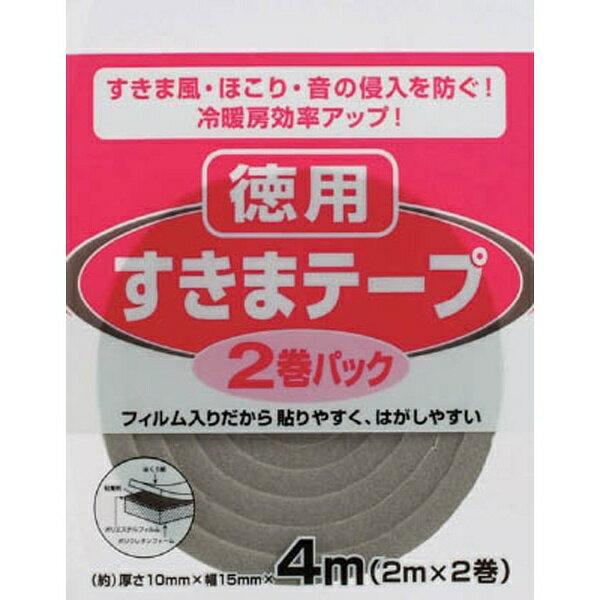 ニトムズ Nitoms すきまテープ 2巻パック E022[E022]