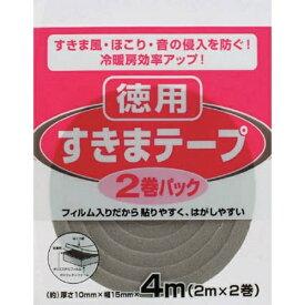 ニトムズ Nitoms すきまテープ 2巻パック E022[E022]【rb_pcp】