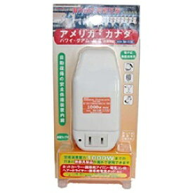 日章工業 NISSYO INDUSTRY 変圧器 (ダウントランス・熱器具専用)(1000W) SK-10E[SK10E]
