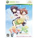 アイディアファクトリー 俺の嫁〜あなただけの花嫁〜【Xbox360ゲームソフト】