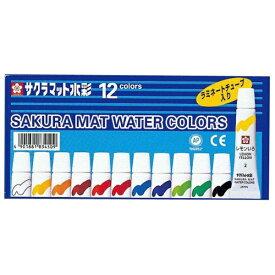 サクラクレパス SAKURA COLOR PRODUCT [マット水彩] マット水彩12色ラミネートチューブ入り EMW12[EMW12]