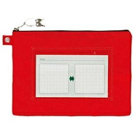 サクラクレパス SAKURA COLOR PRODUCT [ケース] ノータム・鍵付きメールバッグレベルA マチナシA4 赤(サイズ:260×370×15mm) UNMA01-A4#19[UNMA01A4#19]