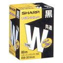 シャープ SHARP ワープロ用 タイプWリボンカセット(黒・3個入) RW-301A-B3[RW301AB3]