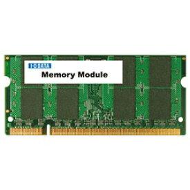I-O DATA アイ・オー・データ PC2-5300対応 200ピン S.O.DIMM(512MB) SDX667-512MA [増設メモリー][SDX667512MA]