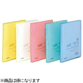 コクヨ KOKUYO ポストカードホルダー 「キャリーオール」(A6縦/ハガキ40枚/緑) ハセ-6G[ハセ6G]
