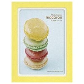 ハクバ HAKUBA フォトフレーム 「マカロン -macaron-」(2Lサイズ/レモン) FWMC-LM2L[マカロン2Lレモン]