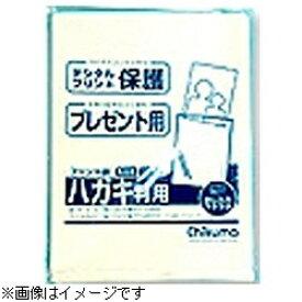 チクマ Chikuma プリント袋(ハガキ判用/100枚入)