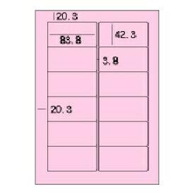 ヒサゴ HISAGO A4タックシール ピンク OP861P [A4 /20シート /12面][OP861P]