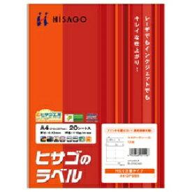 ヒサゴ HISAGO A4タックシール OP866 [A4 /20シート /12面]【wtcomo】