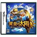 任天堂 【限定1本】黄金の太陽 漆黒なる夜明け【DSゲームソフト】